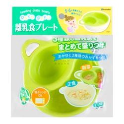 日本INOMATA 儿童使用双层饭菜可分离盘 绿色 5M+ 可微波
