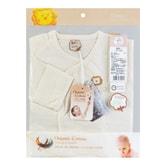台湾SIMBA小狮王辛巴 婴儿有机棉四季反袖肚衣 0-6个月婴儿适用