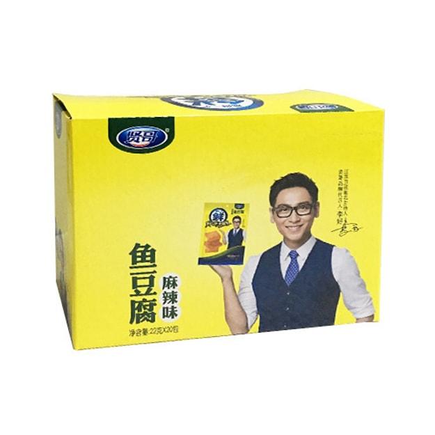 商品详情 - 贤哥 鱼豆腐 麻辣味 20包入 440g - image  0
