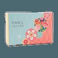 FANCL 芳珂||控油补妆天然麻吸油面纸||1盒
