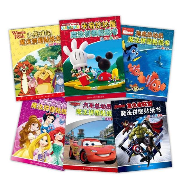 商品详情 - 迪士尼魔法拼图贴纸书(套装共6册) - image  0