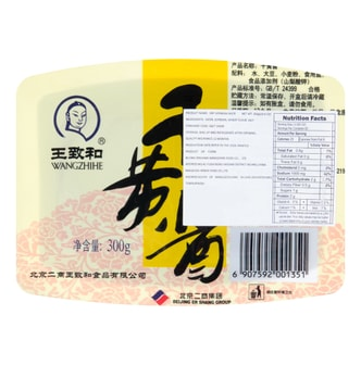 WANG ZHI HE Dry Soybean Paste 300g