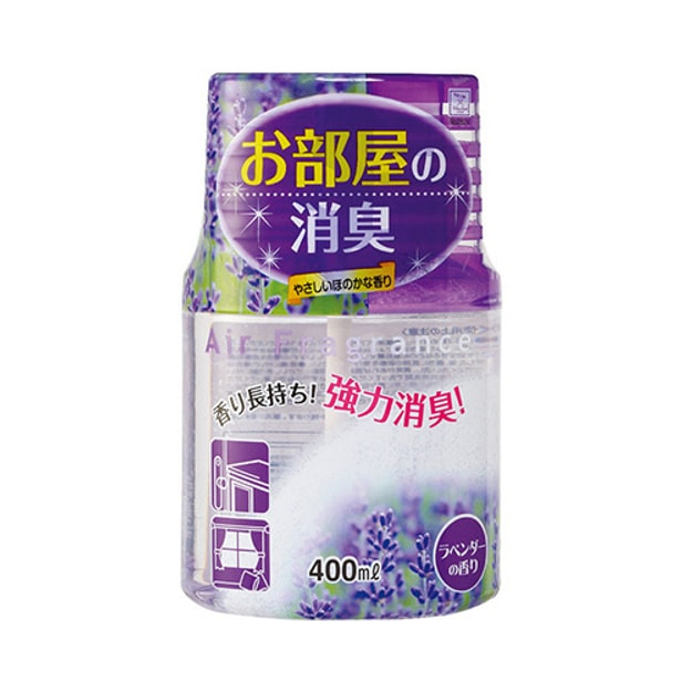 Product Detail - Room Deodorizer Lavender 400ml - image  0