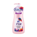 Maobao Laundry Anti-Bacterial Hand Wash Detergent #Rose