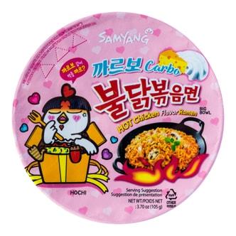 韩国SAMYANG三养 奶油芝士火鸡面 粉色限定新口味 盒装 105g