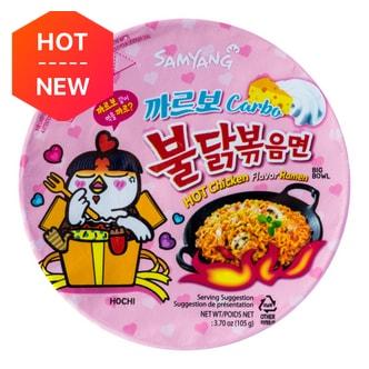 Samyang Hot Chicken Ramen Big Bowl 105g
