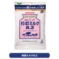 【日本直邮】UHA悠哈味觉糖 特浓牛奶糖8.2北海道产奶油使用 85g