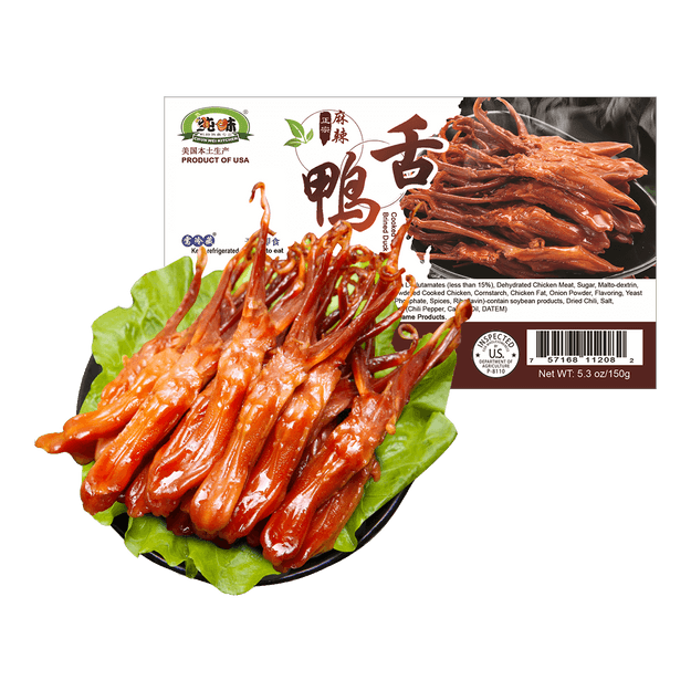Product Detail - CHUNWEI KITCHEN Cooked Spicy Brined Duck Tongue   150g USDA Certified - image 0
