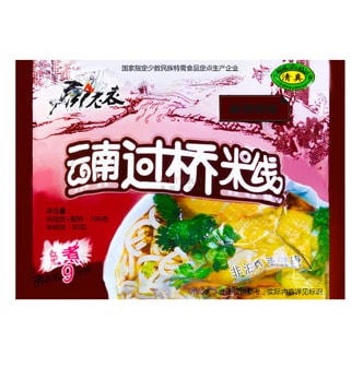 MALABIAO Instant Rice Vermicelli Spicy Chicken Flavor 106g