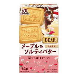 MORINAGA Salty Maple Butter Biscuits 14pc