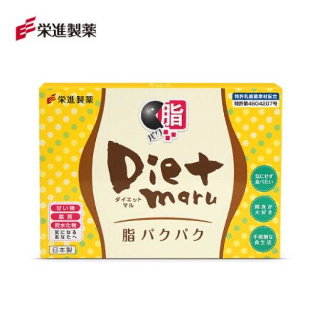 Product Detail - DIET MARU Grease Removals Ball 120g - image 0
