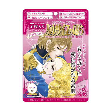 CAREER BEAUTE The Rose of Versailles Deep Moisture Facial Mask 7sheets