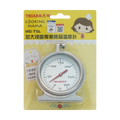 Professional Thermometer 300 degree celsius