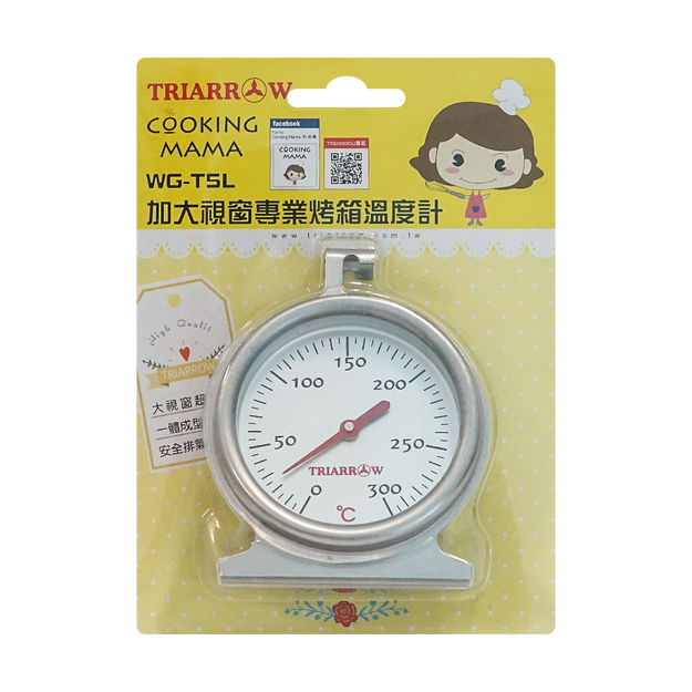 Product Detail - Professional Thermometer 300 degree celsius - image  0