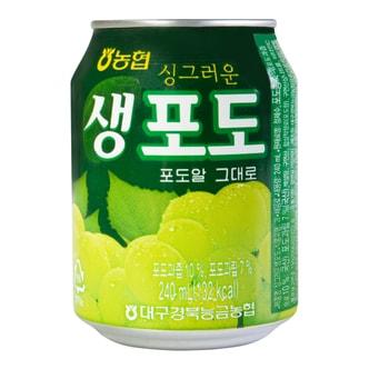 韩国NONGHYUP 葡萄果肉果汁 240ml