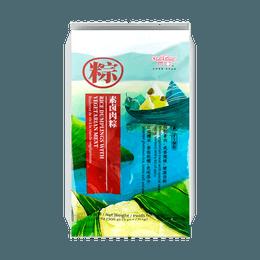 ONETANG Rice Dumplings with Vegetarian Meat 3pc 300g