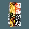 SUNWAY Nanchang Stir Rice Noodle 200.8g
