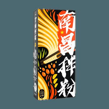【惊爆新品】阳际山野 南昌拌粉 200.8g 不同版本 随机发放 EXP:05/30/2021