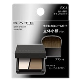 KANEBO KATE Slim Create Powder EX-1