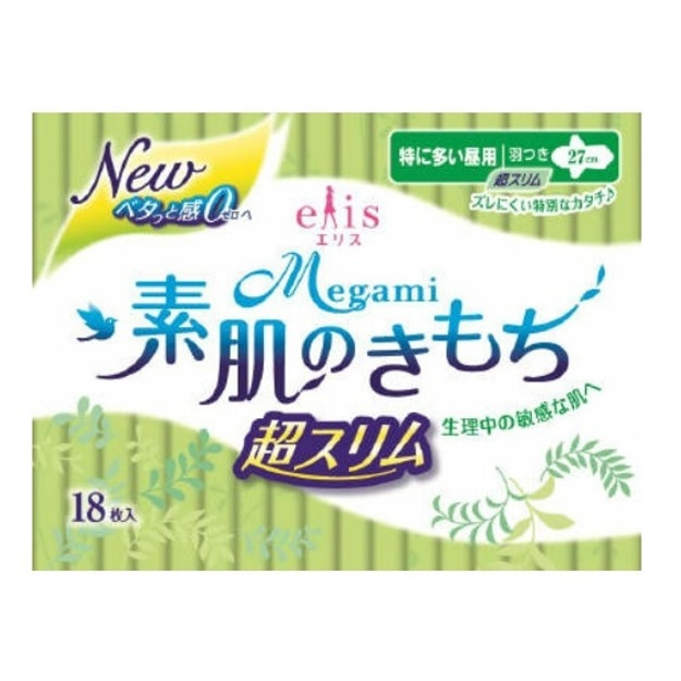 Product Detail - ELIS MEGAMI Sanitary Napkin Very Heavy Day Daytime W/Wing 27cm 18pcs - image 0