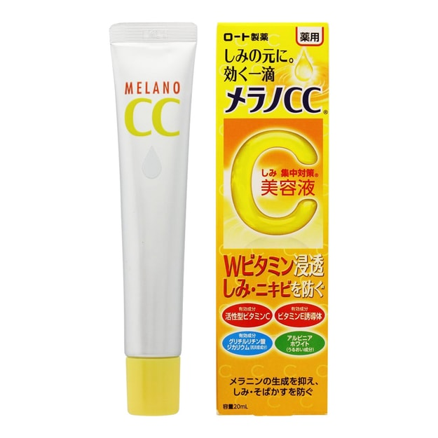 Product Detail - ROHTO Melano CC Medicinal Stains Intensive Measures Essence 20ml - image 0
