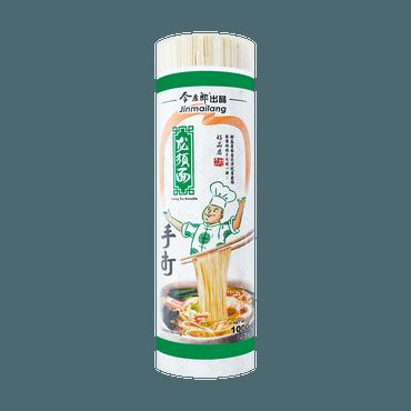 Dry Noodle Thin Noodle 1000g