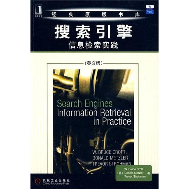 商品详情 - 搜索引擎:信息检索实践(英文版) - image  0