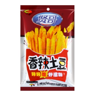 TXFOOD HOT French Fries 90g