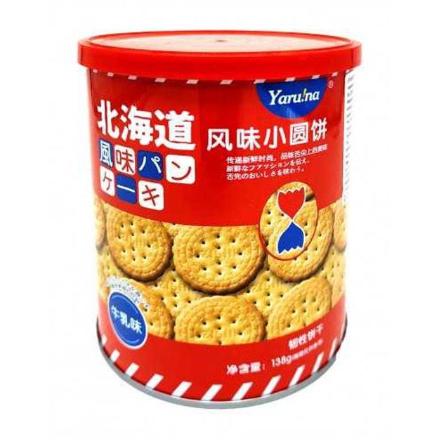 商品详情 - 超友味 北海道风味小圆饼 牛乳味 138g - image  0