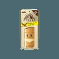 【限定版】日本SHISEIDO资生堂 ANESSA安耐晒 超防水防晒霜 中性油性肌肤适用 伊布款 SPF50+ PA++++ 60ml COSME大赏第一位