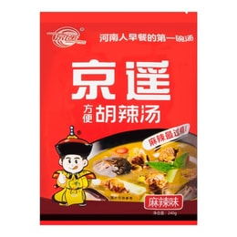 JINGYAO Hu Spicy Soup Spicy Flavor 240g