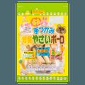 【儿童食品】日本IWAMOTO岩本制果 蛋黄蔬菜小饼干 60g 适合9个月以上宝宝