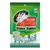 大白兔 抹茶味牛奶糖 150g 童年回忆