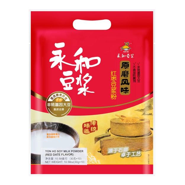 商品详情 - 永和豆浆 原磨风味 红枣豆浆粉 非转基因大豆 10包入 300g - image  0