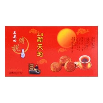 上海新天地 红豆沙月饼 8枚入 400g