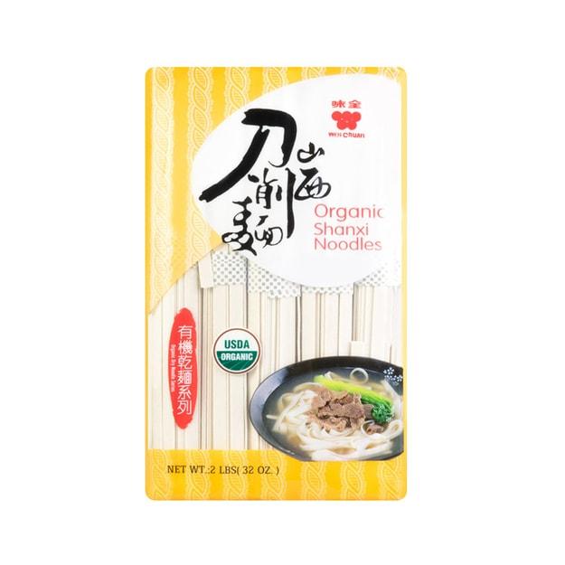 商品详情 - 味全 有机山西刀削面 907克 - image  0
