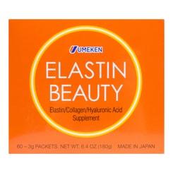 UMEKEN Elastin Beauty 60 Packs 180g
