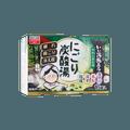 日本白元 名汤之旅 柔和之夜碳酸浴盐 16包