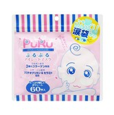 SPC Piece PURU Hyaluronic Acid Concentrate Eye Mask 60 Pieces