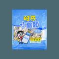 旺旺 小馒头 原味 320g