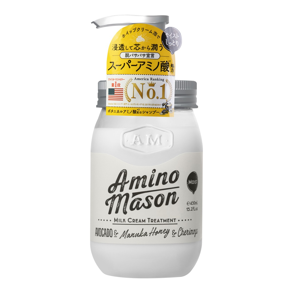 Yamibuy.com:Customer reviews:AMINO MASON Milk Cream Treatment Moist 450ml