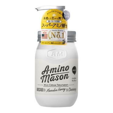 AMINO MASON Milk Cream Treatment Moist 450ml