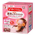 KAO MEGURISM Steam Eye Mask Unscented 12 Pieces