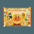 【动漫好物】日本FUJIYA不二家 面包超人 平假名饼干 3.8oz