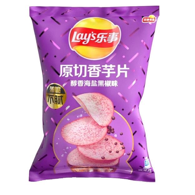 商品详情 - 乐事 原切香芋片-醇香海盐黑椒味- 60G - image  0