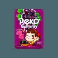 日本FUJIYA不二家 PEKO葡萄味 软糖 QQ糖1.76oz