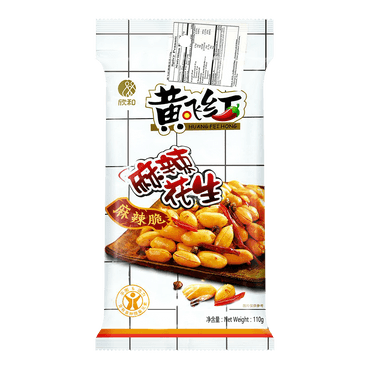 XINHE HUANG FEI HONG Spicy Peanuts 110g Random Delivery