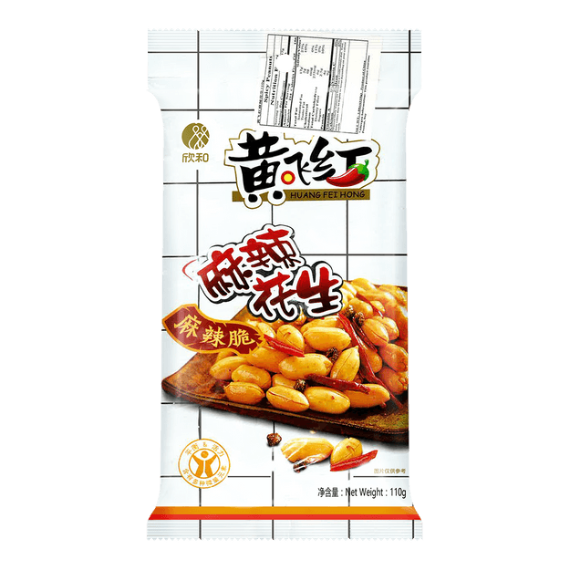 Product Detail - XINHE HUANG FEI HONG Spicy Peanuts 110g Random Delivery - image 0