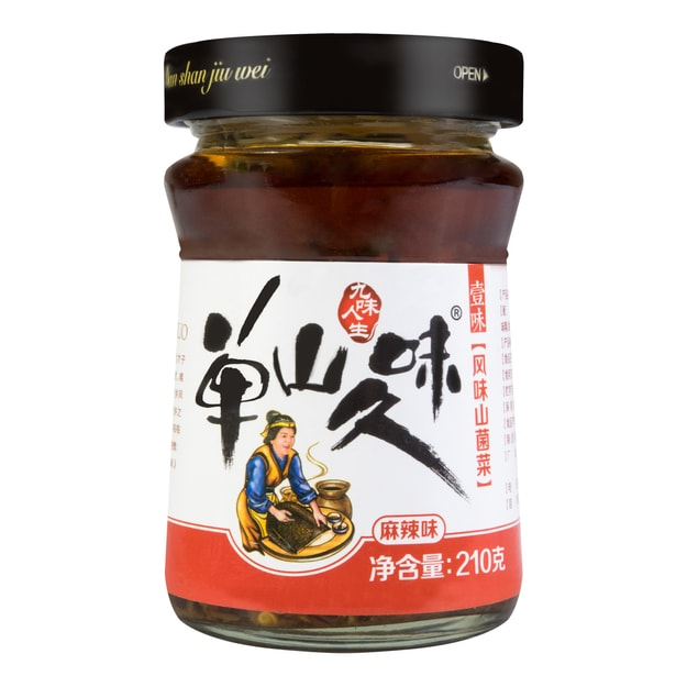Product Detail - DANSHAN Flavored Preserved Mushrooms Spicy Flavor 210g - image 0