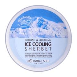 BOTANIC FARM Ice Cooling Sherbet 100g